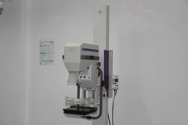 乳腺钼靶X线机
